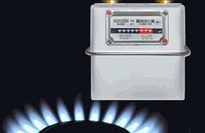Рекомендации, как выбрать счетчик газа